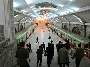 Puhung Station - Image: Puhung Station, Pyongyang Metro