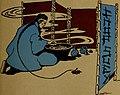 Purdue debris (1906) (14596627288).jpg