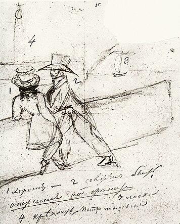 Автограф Пушкина— автопортрет с Онегиным на набережной Невы