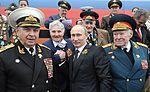 Putin-sorokin-bobkov.jpeg
