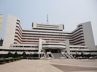 Shandong University - Main building on the Qianfoshan Campus.