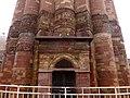 Qutub Minar Delhi India - panoramio (5).jpg
