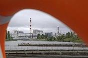 RIAN archive 341199 Kursk Nuclear Power Plant.jpg