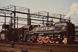 China Railways RM - Image: RM 1091 (Changchun)