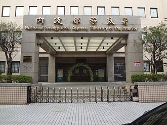National Immigration Agency - National Immigration Agency entry.