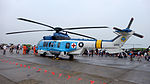 ROCAF EC 225 2252 Display at Hsinchu Air Force Base 20151121c.jpg