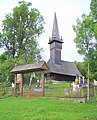 RO MM Costeni St Nicholas wooden church 16.jpg