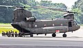 RSAF Open House 2008 Chinook.jpg