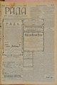 Rada 1908 020.pdf