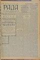 Rada 1908 144.pdf