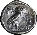 Rarest complete strike of Athena on a Tetradrachm in the world-Owl Side.jpg