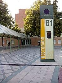 Rectorado, edificio B1, Universidad de Jaén, Jaén, España, 2014.jpg