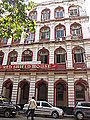 Red Shield House, Mumbai (2).jpg