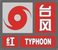 Red typhoon alert.png