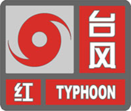 Red typhoon alert.png