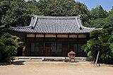 日内山 霊芝寺