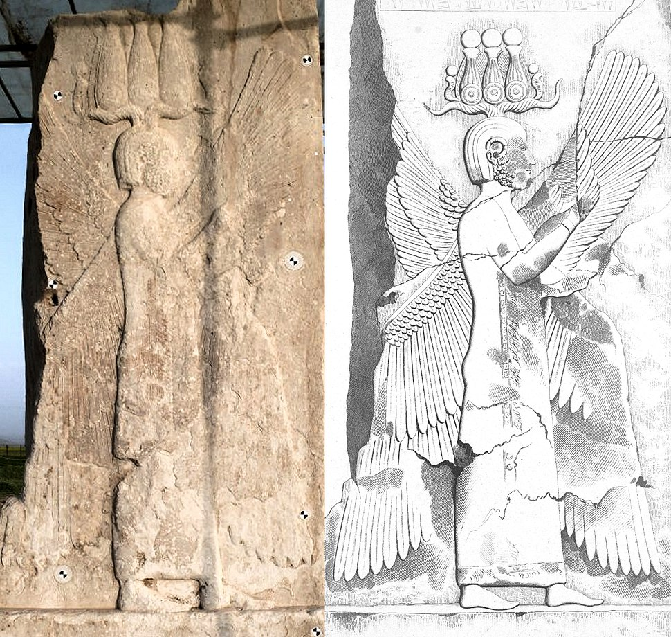 Relief of Cyrus, Pasargadae