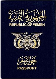 Republic-of-yemen-passport-non-biometric-01.JPG