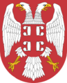 Republican coat of arms of the Serbia.png