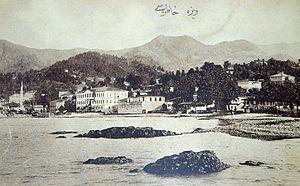 Rize - Rize, 1910's, Ottoman era postcard