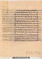 Roman Inscription from Roma, Italy (CIL VI 01080).jpeg