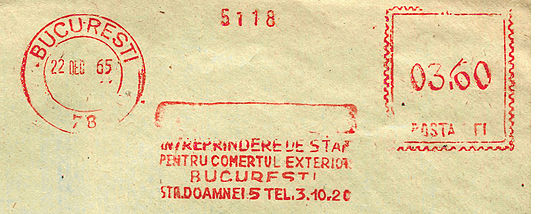 Romania stamp type E1.jpg