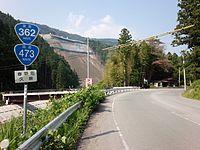 Route362 and 473 TenryuHaruno.jpg