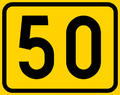 Route 50-FIN.png