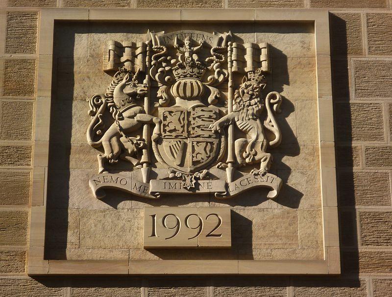 Royal Arms tablet, Edinburgh Sheriff Court.JPG