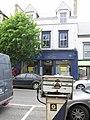 Ruana, Buncrana - geograph.org.uk - 1392171.jpg
