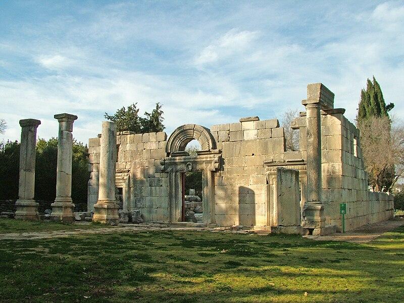 Ruins of the Ancient Synagogue at Bar%27am.jpg