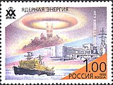 Russia stamp 1998 № 473.jpg