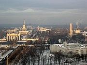 Vista del Centro Panruso de Exposiciones desde el hotel Cosmos
