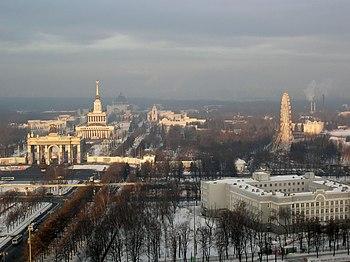 Russian Exhibition Centre.jpg