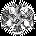 Russian coa 1917 vrem svast.png