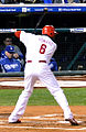 Ryan Howard NLCS2009.jpg