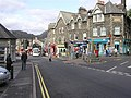 Rydal Road, Ambleside - geograph.org.uk - 1529505.jpg