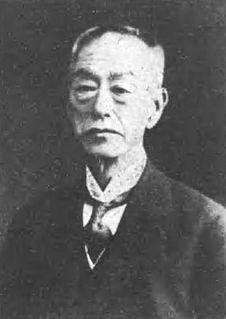 Ryutaro Nomura Japanese businessman