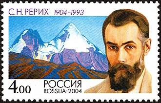 Svetoslav Roerich - Roerich postage stamp