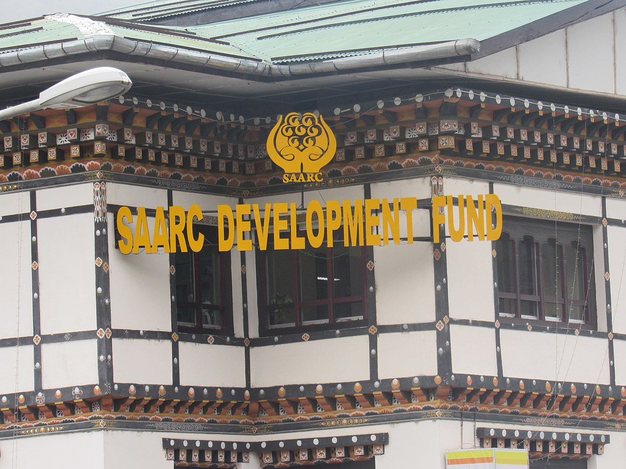 SAARC Development Fund office in Thimphu city, July 2016 03.jpg