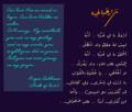 SF-Nizar-font-3.png