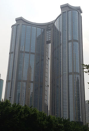 SINOPEC TOWER.jpg