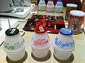 SK Korea tour 首爾 supermarket pre-packaged food drink products plastic bottles July-2013.JPG