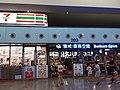 SZ 深圳 Shenzhen 福田 Futian 深圳會展中心 SZCEC Convention & Exhibition Center July 2019 SSG 61.jpg
