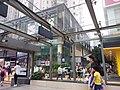 SZ 深圳 Shenzhen 福田 Futian 福民站 Fumin Metro Station exit n entrance Jintian Road April 2019 SSG 01.jpg