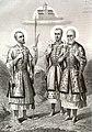 Sabinin. Sts. Bidzina, Shalva and Elizbar. 1882 (cropped).jpg