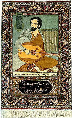 Safi al-Din al-Urmawi - Safi al-Din al-Urmawi.