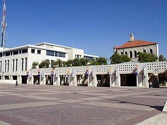 Safra Square - Safra Square's main plaza
