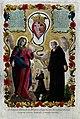 Saint Antony of Padua. Coloured engraving. Wellcome V0031605.jpg
