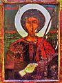 Saint George Medieval Icon from Zograf Monastery.jpg